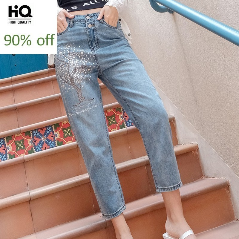 Chic Sequined Pattern Ankle Length Womens Thin Denim Wide Leg Pants High Waist Loose Fit Plus Size Casual Female Harem Trousers