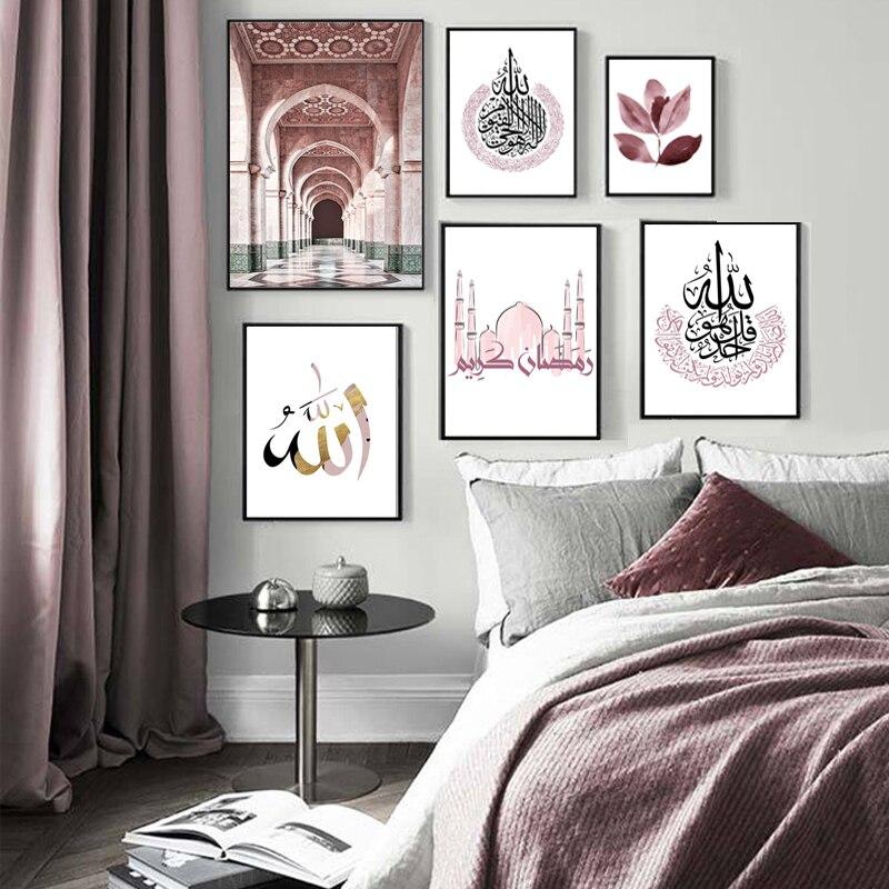 Мусульманская картина, холст, живопись, Исламская Марокканская архитектура, арабская каллиграфия, скандинавский постер, настенное искусство, печать, украшение комнаты