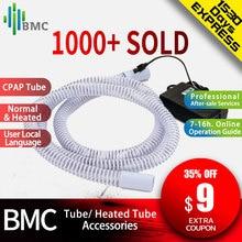 Трубка с подогревом BMC для машины CPAP, защищает вентилятор от конденсации увлажнителя, аксессуары для теплого воздуха