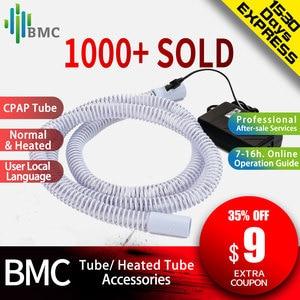 Image 1 - BMC أنابيب ساخنة لآلة CPAP حماية التهوية من المرطب التكثيف الهواء الدافئة معدات الملحقات