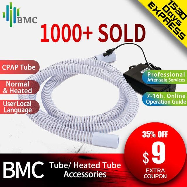BMC أنابيب ساخنة لآلة CPAP حماية التهوية من المرطب التكثيف الهواء الدافئة معدات الملحقات