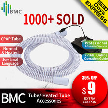 BMC Heated Tubing For CPAP Machine Protect Ventilator From Humidifier Condensation Air Warm Equipment Accessories