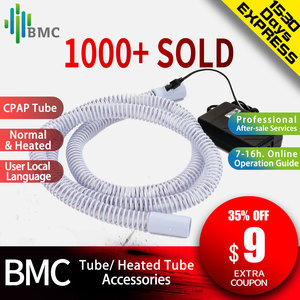 Image 1 - Bmc Verwarmde Tubing Voor Cpap Machine Beschermen Ventilator Van Luchtbevochtiger Condensatie Air Warm Apparatuur Accessoires
