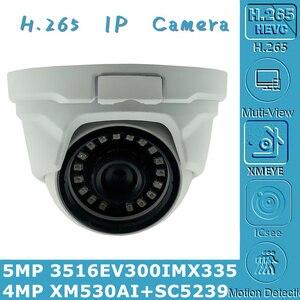 Image 1 - 5mp 4mp h.265 ip metal teto dome câmera 3516ev300 + imx335 2592*1944 xm530 sc5239 2560*1440 onvif cms xmeye irc 18 leds p2p