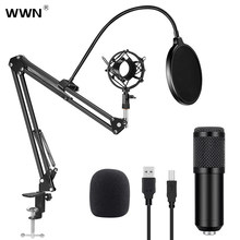 Computer microphone notebook USB professional condenser microphone singing game live microphone online teaching
