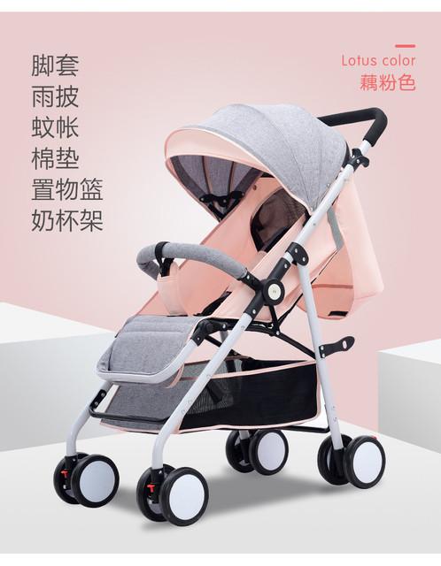 Baby Stroller Lightweight Stroller passeggino baby carriage carrito bebe baby car silla paseo ligera bebe pousette bebe 5.3 kg