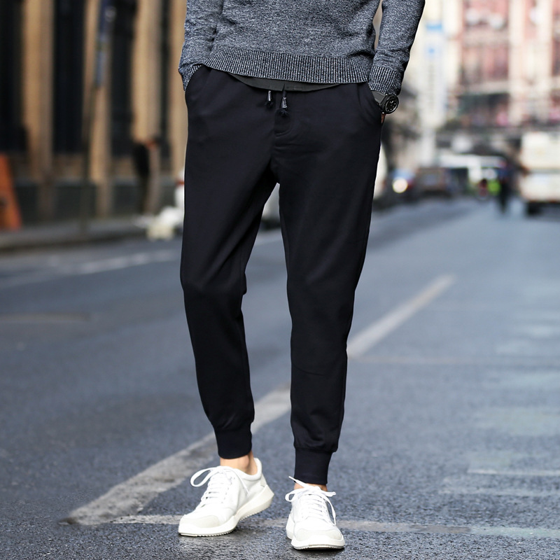 Harem Pants Beam Feet Long Pants Casual Skinny Pants Men's Athletic Pants Loose-Fit Sweatpants Autumn And Winter Students