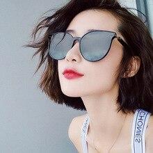 New Black Peter Women Sunglasses Korea Gentle Sungl