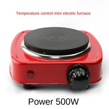 Electric-Furnace Multifunctional Temperature-Control Coffee
