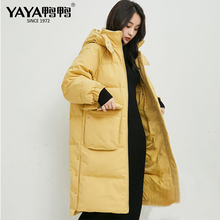 YAYA New Style Long Down Jacket Women Thick Parcel type coat