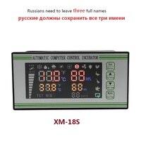 XM-18S حاضنة البيض تحكم ترموستات Hygrostat التحكم التلقائي الكامل بجودة عالية
