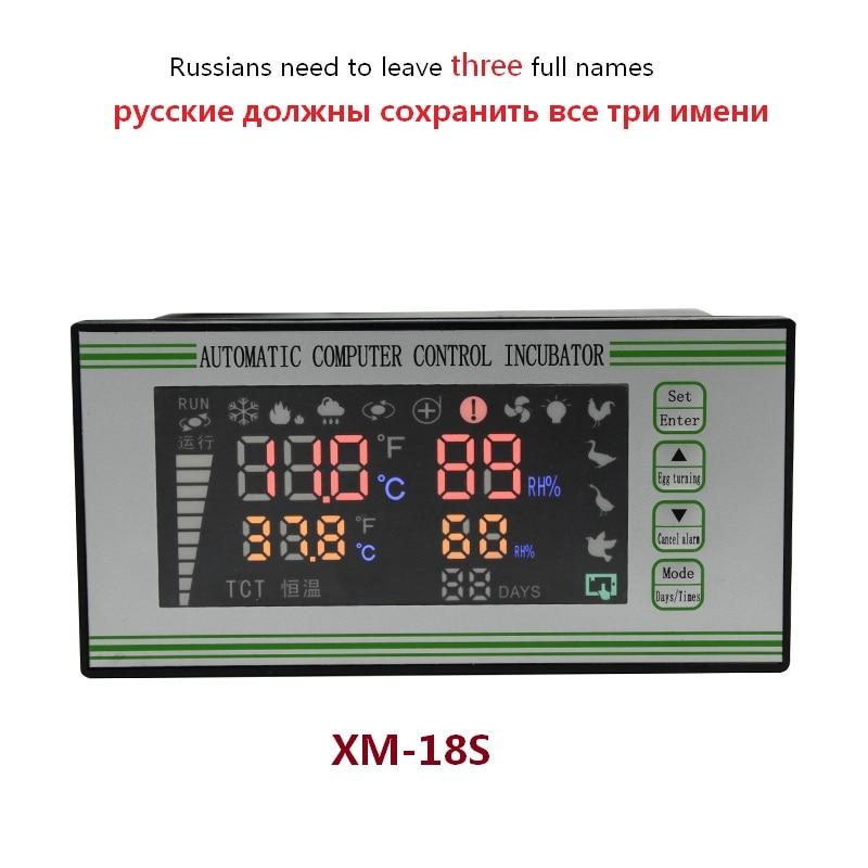 XM-18Smultifunction controlador da incubadora do ovo termostato hygrostat completo controle automático digital de alta qualidade peças incubadora