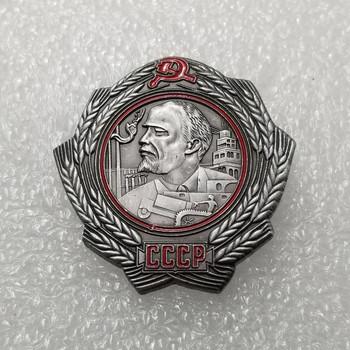 Zsrr Medal związku radzieckiego rosyjska kolekcja Order lenina Tractor 1930-1934 tanie i dobre opinie Patriotyzmu Europa RUSSIA Metal