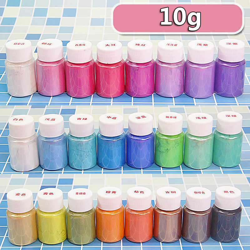 10g Pearl Pigment Powder For Slime All Additives Slimes DIY Art Coloring Crystal Clay Decoration Supplies Play Toys For Children