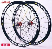 탄소 허브 울트라 라이트 700c 40mm 도로 wheelset 자전거 알루미늄 합금 림 자전거 기어 세트 바퀴 세트와 호환 우주