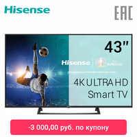 "TV Sets 43 Zoll Fernseher Hisense 43 ""H43B7300 4K AI Ultra HD TV Einzigen Stehen"