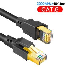 Ethernet Cable CAT8 40Gbps 2000MHz CAT8 Networking Cable RJ45 Patch Cord for Computer Laptop Router Modem PC Cat8 Ethernet Cable