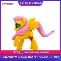 Stuffed & Plush Animals Без бренда 3112873 Улыбка радуги ulybka radugi r ulybka smile rainbow косметика Toys Hobbies Toy pony horse
