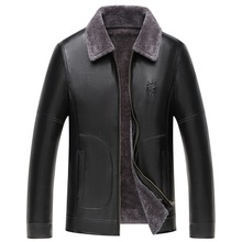 Men's Leather Jacket Winter Coat Faux Leather Jacket Mens Faux Fur Coats Pu Leather Jackets Men's Leisure Neutral Collar Coat faux fur collar zip up pu leather padded coat