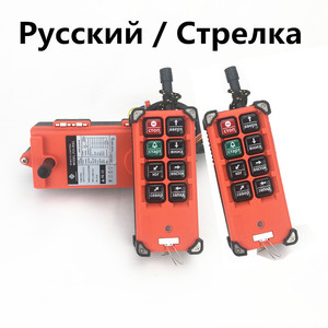 Image 3 - Free Shipping Industrial Wireless Radio Remote Control F21 E1B 8 Channel Buttons Switchs for Uting Hoist Crane