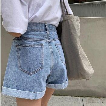 New 2020 Summer High Waist Denim Shorts  2