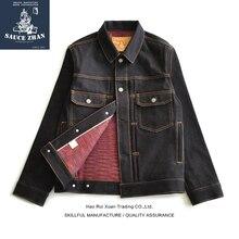 Saucezhan 519XX-C4 Red Colorful Jacket Vintage Cotton Selvedge Denim Ja
