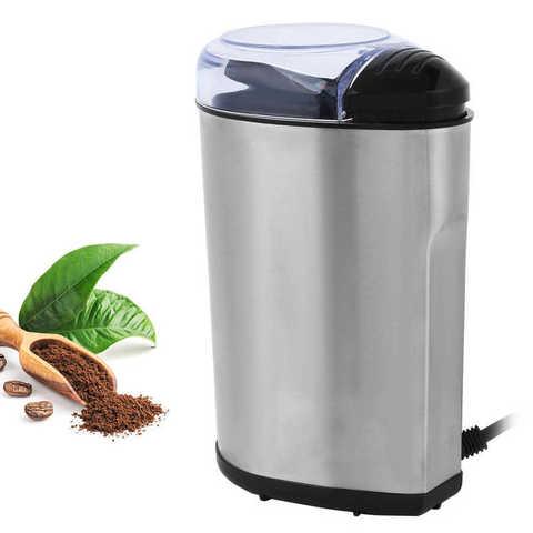 Миниатюрная электрическая кофемолка многофункциональная Бытовая
