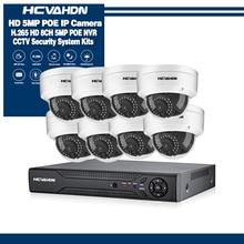 цены 16CH 8CH 5MP CCTV Security NVR Kit System 4MP 3MP POE Audio Record NVR HD Dome Outdoor POE IP Camera P2P Video Surveillance Set