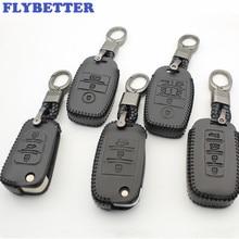 FLYBETTER אמיתי עור מפתח Case כיסוי עבור Kia K3/ריו/Ceed/Cerato/אופטימה/K5/sportage/סורנטו/K2/נשמה/סדונה/גרנד/קרנבל L17