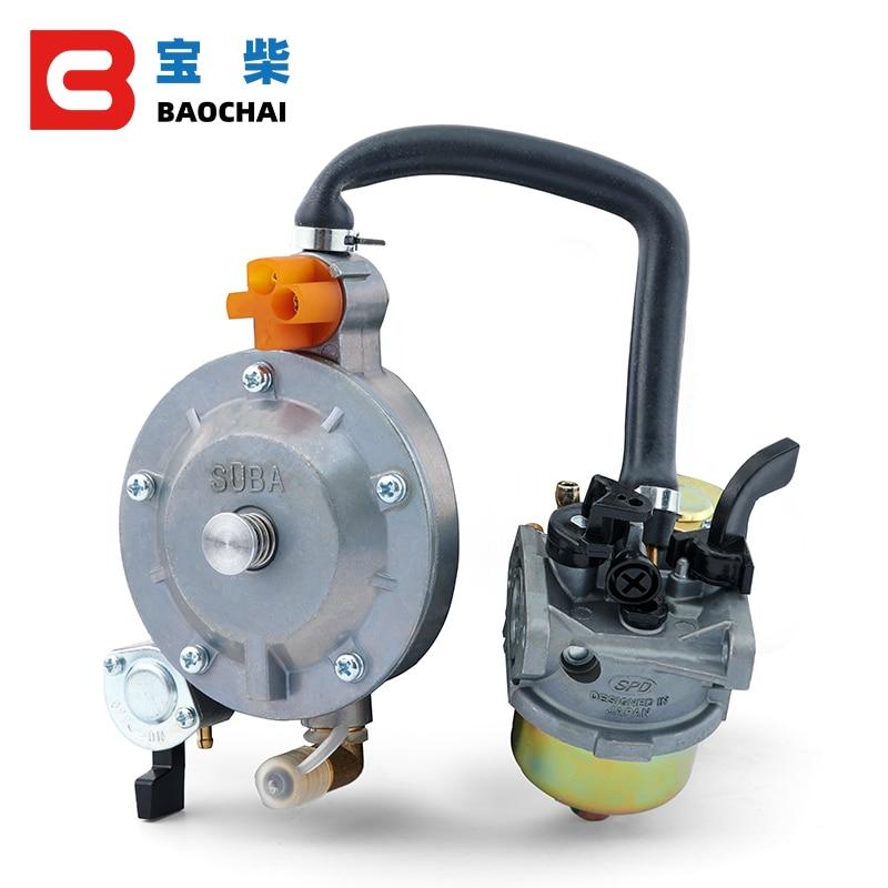 مضخات المياه البنزين 152F محرك المكربن P15H-LPG GX100 استبدال