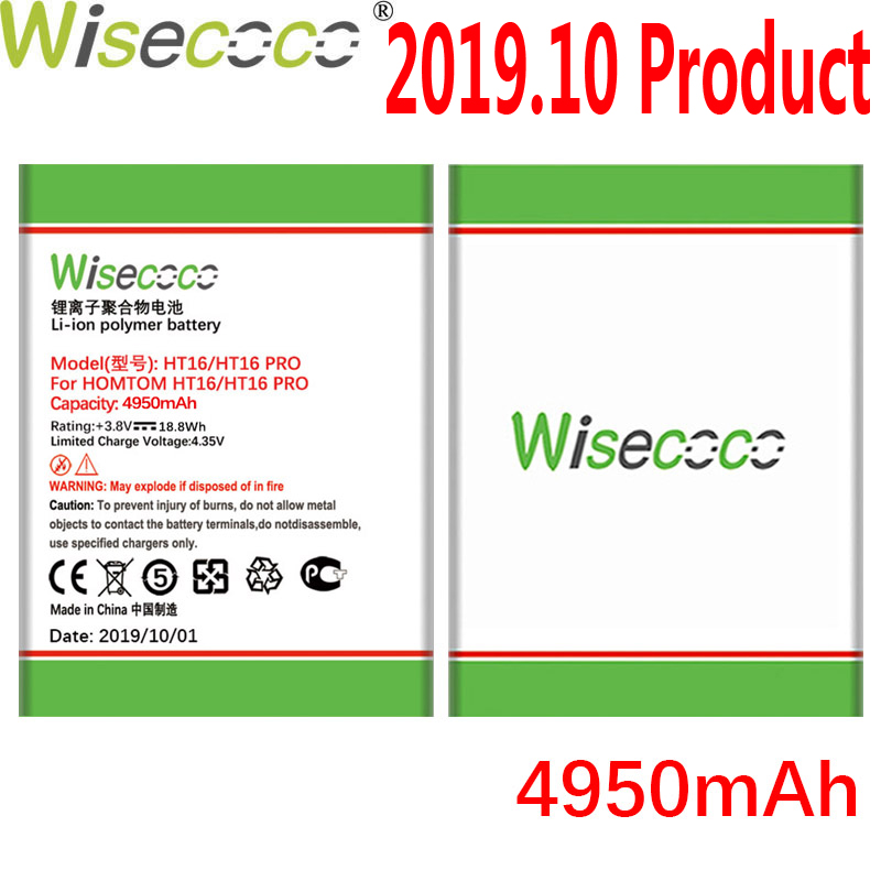 WISECOCO 4950mAh Battery For <font><b>Homtom</b></font> HT16 HT <font><b>16</b></font> Pro Mobile Phone In Stock Latest Production High Quality Battery+Tracking Number image
