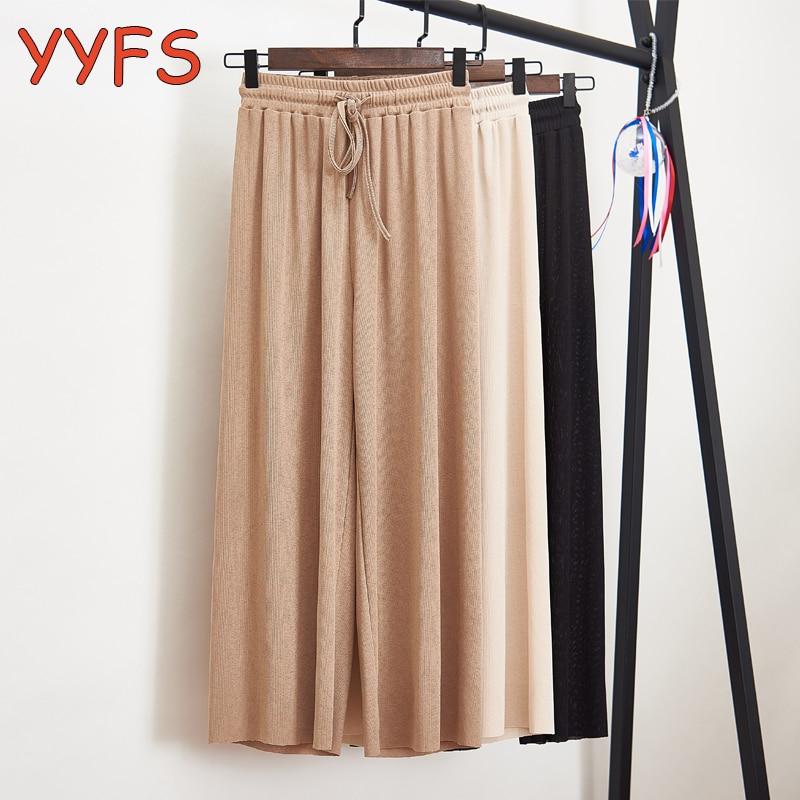 Women Summer Thin Knit Trousers Wide Leg Loose Pants Female Ankle Length Pants Casual Elastic Waist Plus Size Lce Silk Pants
