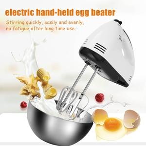 Handheld Electric Egg Beater M