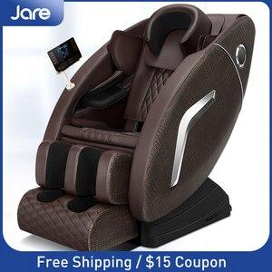 Image 1 - Jare R5 2C pelota de amasar automática Shiatsu, silla de masaje 4D para el cuidado del hogar con calefacción por gravedad, nuevo diseño barato