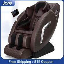 Jare R5 2C роскошный автоматический шиацу разминающий шар дешевый новый дизайн Электрический нулевой гравитационный подогреваемый Домашний Уход за телом 4D массажное кресло