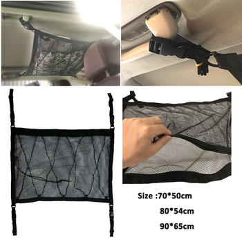 Univeral Double Layer Car Roof Mesh Net Storage Bag Luggage Carrier Organizer Top Holder Bag In-Car image
