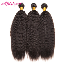 Kinky Straight Hair Bundles Brazilian Hair Weave Bundles Human Hair Bundles 3/4 Mslynn Remy Hair Extension Natural Black