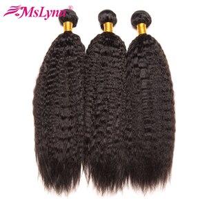 Image 1 - Sapıkça Düz Saç Demetleri Brezilyalı Saç Örgü Demetleri Insan Saç Demetleri 3/4 Mslynn Remy Saç Uzatma Doğal Siyah