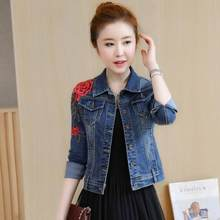 2019 Autumn New Jean Jacket Women Blue 3D Rose Flower Embroidered Denim Outerwear Ladies Basic Coats Vintage Fashion WF378(China)