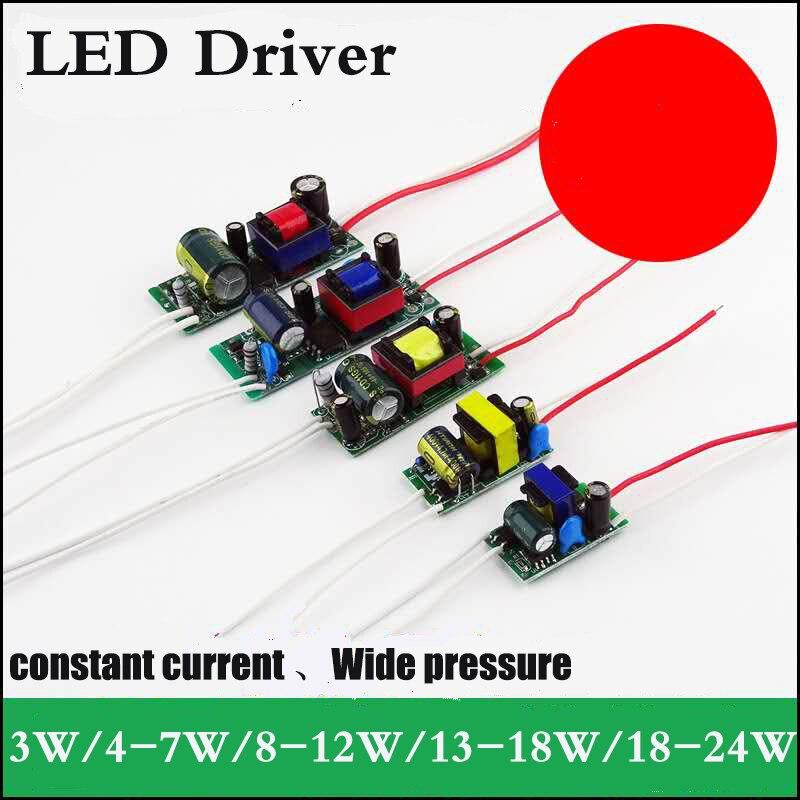 1 шт. или 10 шт., источник питания для лампы 1-3 Вт/4-7 Вт/8-12 Вт/13-18 Вт/18-24 Вт, 5,5 мА, трансформатор для освещения