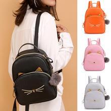 купить Backpack Women PU Leather Shoulder Bag For Teenage Girls Kids Multi-Function Small Bagpack Female Ladies School  Backpack 9.16 дешево