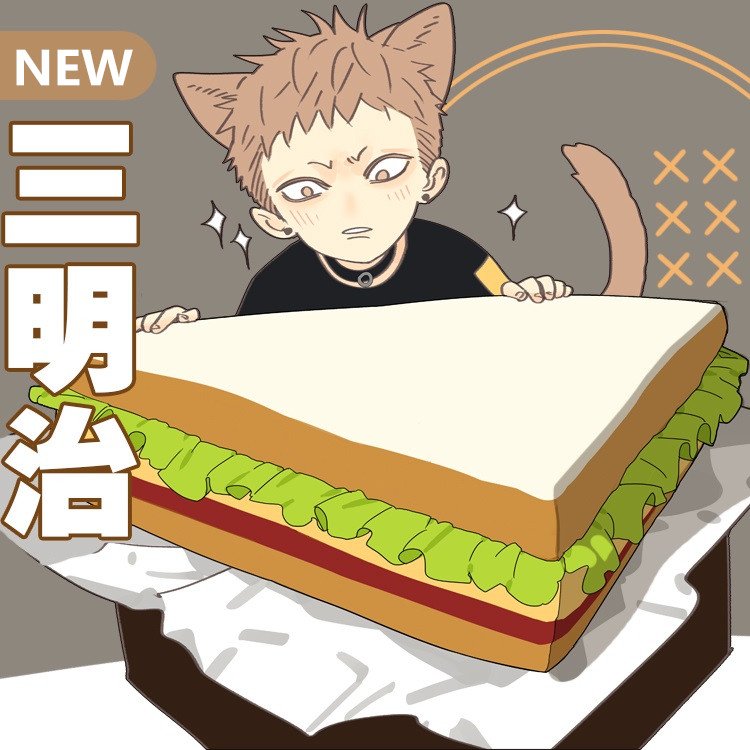 New Mo Guanshan Sandwich Plush Pillow Old Xian 19 Days Don't Close Mountain Cartoon Sandwich Pillow Anime Around|Badge Holder & Accessories| |  - title=