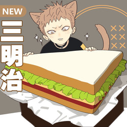 New Mo Guanshan Sandwich Plush Pillow Old Xian 19 Days Don't Close Mountain Cartoon Sandwich Pillow Anime Around