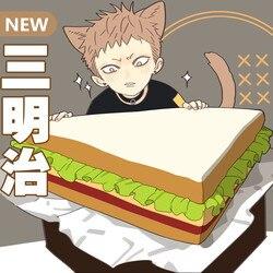 Nuevo Mo Guanshan Sandwich almohada de felpa Old Xian 19 días no cierre montaña de dibujos animados sándwich almohada Anime alrededor