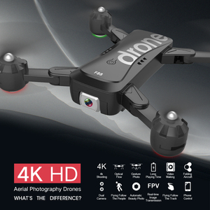 "Image 3 - F88 מתקפל Drone RC Quadcopter מתקפל נייד WiFi מל ""טים עם 4K HD מצלמה אחיזת גובה מצב בצע Drone אוויר selfie dron"