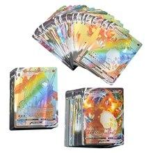 60-100PCS French Version Pokemon Cards V GX MEGA TAG TEAM EX Game Battle Card