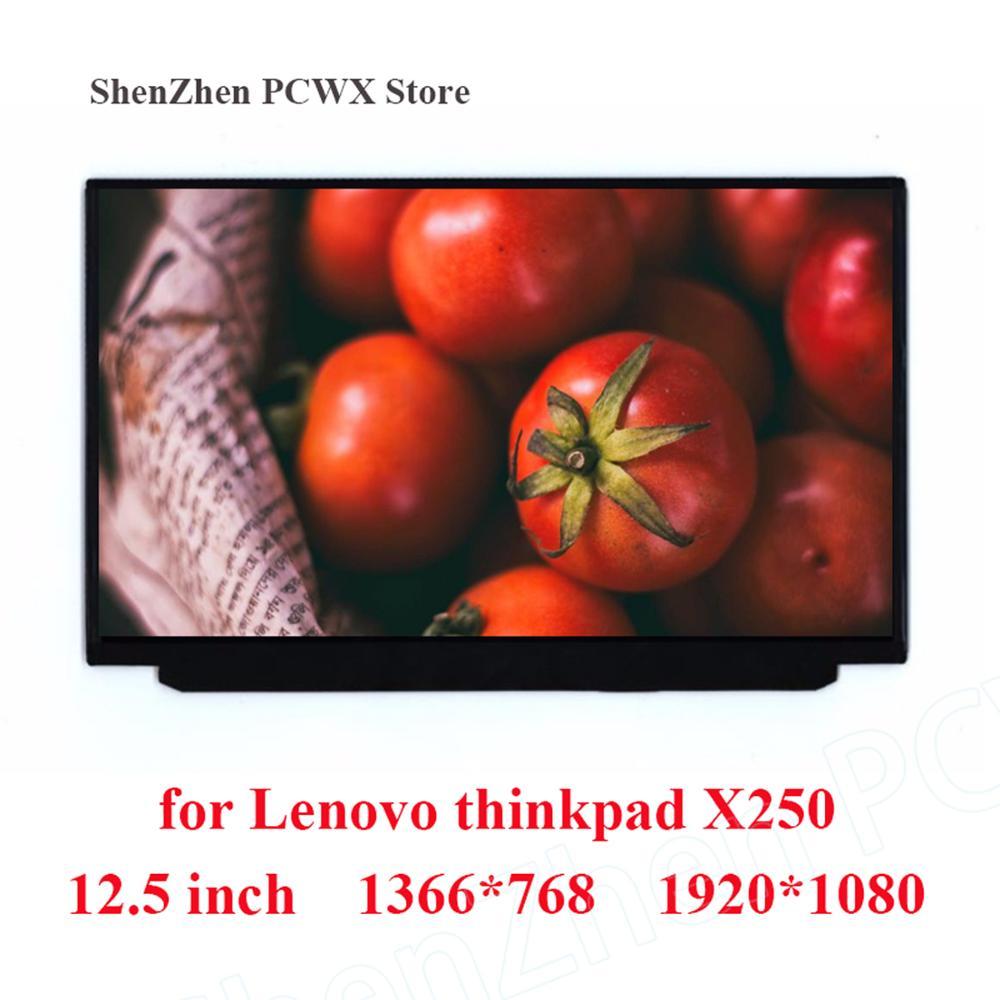12.5 Inch LCD Display For Thinkpad Lenovo X250 Laptop Screen LP125WH2-TPH1 1366-768 LP125WF2-SPB2 FHD1920-1080 IPS  30pin