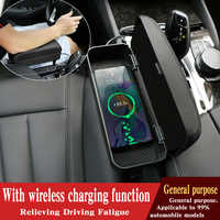 car Right hand armrest elbow support Automobile universal anti-fatigue adjustment Armrest box Wireless Charging of Mobile Phone