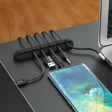 Силиконовый кабель для передачи данных наушников мышь клавиатуры