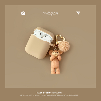3D cartoon Duffy niedźwiedź Teddy Hairball brelok silikonowy bezprzewodowy ładowanie słuchawek case dla AirPods 1 2 Bluetooth Cute cover tanie i dobre opinie Akcesoria Zestawy słuchawkowe for Apple AirPods 1 2